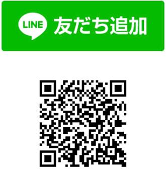 LINE友だち追加QRコード
